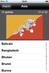 Flagpole for iPhone