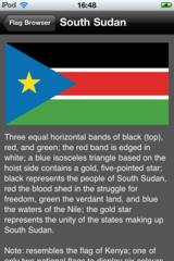 South Sudan in Flagpole